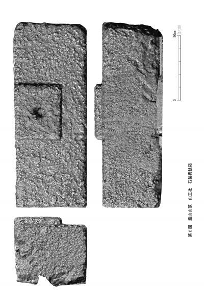 第3図.jpg